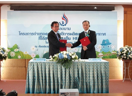 photo:Project Launch Ceremony for technical training with Thai government
