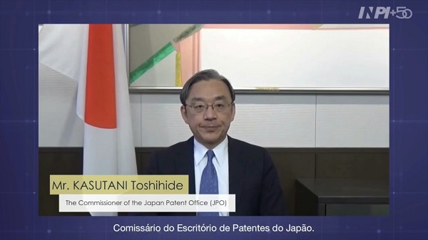 (photo)JPO Commissioner Kasutani sending a video message to the INPI